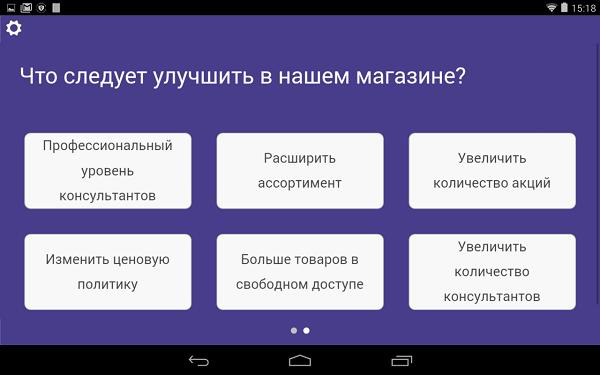 nps-net-promoter-score-survey-question-2