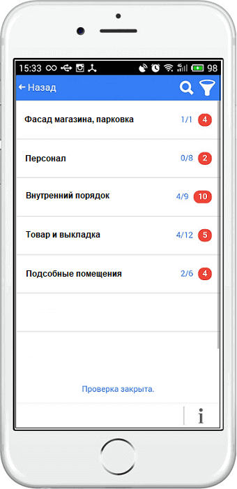 retailiqa-check-list-mobile-app-1